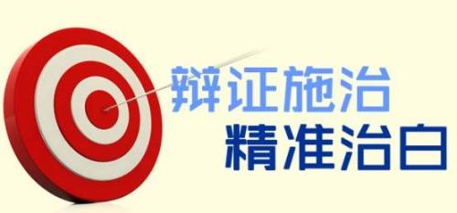 云南有看白斑专科医院:白癜风的类型有哪些呢?